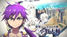Adventure of Sinbad: Promo per il terzo episodio!