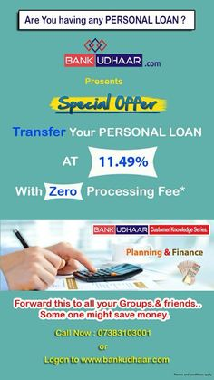 What? Getting a #personal #loan is sweet? Sounds fishy? Consolidating your debt with a personal loan can help you save money and reduce stress.   Get Personal Loan @ 11.49%
