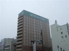 Hotel Route Inn Kushiro Ekimae - http://japanmegatravel.com/hotel-route-inn-kushiro-ekimae/
