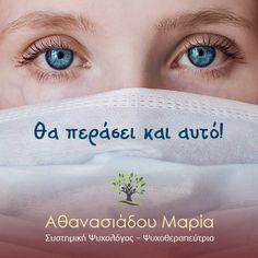 #Ψυχοθεραπεία #Καραντίνα #Κορωνοϊός #Πανδημία #Ψυχολογία #Υποστήριξη Facebook Sign Up