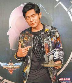 周杰倫前天在中國出席電玩代言活動。  翻攝騰訊娛樂