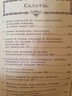 Moszkva, Patiserrie Cafe Pushkin: értékelések az étteremről - TripAdvisor Trip Advisor, Restaurant, Twist Restaurant, Restaurants