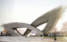 "Bamboo ""Blossom Gate"" The New Entrance To The Flower Park Of Xiangyiang, China"