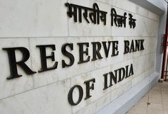 """The apex bank of India, RBI will issue more bank licenses to promote financial inclusion. RBI Deputy Governer SS Munda said """"You might have 11 payment banks, 10 small finance banks and going forward, it will be a continuing process"""". Intraday Trading, Forex Trading, Trading Company, Old School Girl, Commercial Bank, Monetary Policy, Central Bank, Economic Times, Bank Of India"""