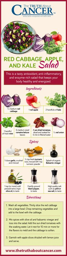 Try this delicious red cabbage apple and kale salad recipe and let us know how you like it.