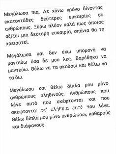 Greek Quotes, Math, Words, Math Resources, Horse, Mathematics