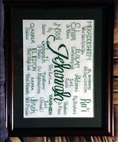 Jehovah stitched by Melinda Heim Names Of God, Favorite Bible Verses, Jehovah, Cross Stitch Designs, Joyful, Christian, Crafty, Embroidery, Beautiful