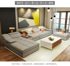 ... Buy Living Room Furniture Modern L Shaped Fabric Sectional Sofa Set  Design Couches For Living Room With Chaise Longue Ottoman From Mobile Site  ...