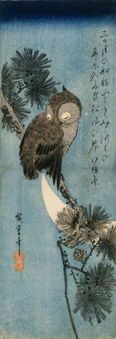 Owl on a Pine Branch, by Utagawa Hiroshige (Ando) (Japanese), 1833