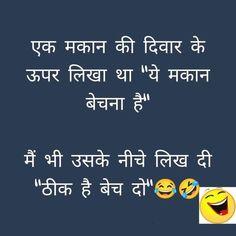 Funny Whatsapp Status, Status Hindi, Home Decor, Decoration Home, Room Decor, Home Interior Design, Home Decoration, Interior Design