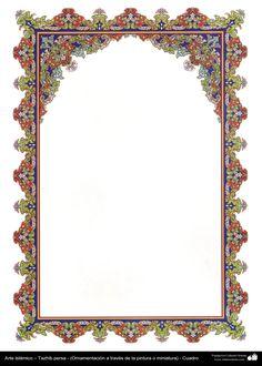 Islamic Art - Tazhib (ornamentation) in carde - 52 Borders For Paper, Borders And Frames, Borders Free, Beautiful Calligraphy, Islamic Art Calligraphy, Islamic Art Pattern, Pattern Art, Blue Ribbon Image, Motifs Islamiques