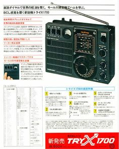 rp-1700f_catalog.jpg 510×638 ピクセル
