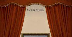 ποίηση σε εικόνες & ποιητικά μέτρα Wedding Planning, How To Plan, Future, Sayings, Collection, Beautiful, Home Decor, Future Tense, Decoration Home