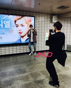 Pnkndyllw ™ 3 In One, One Pic, Dan Lin, Couple Memes, Ong Seung Woo, Kwon Hyunbin, No Min Woo, Internet Trends, Daniel K