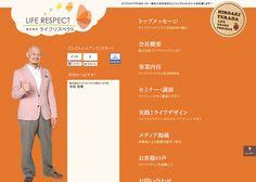 http://www.life-respect.net/(株式会社ライフリスペクト)