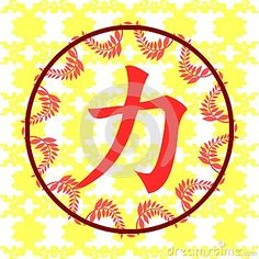 Image representing a stylized colorful background with the chinese ideogram of power. An image which can be used in all projects about love or Orient.