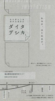 【用紙】ねずみ【色】ツヤ黒・白.jpg