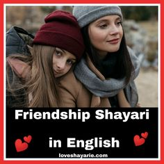 Friendship Shayari in English with Image - Love Shayari Friendship Shayari, Real Friendship Quotes, Shayari In English, Dosti Shayari, Love, Image, Amor, True Friendship Quotes