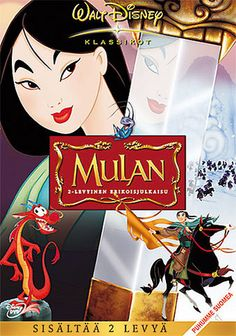 Mulan: Special Edition on DVD from Disney / Buena Vista. More Comedy, Family and Disney DVDs available @ DVD Empire. Disney Films, Disney Pixar, Disney Animation, Classic Disney Movies, Disney Classics, Disney Songs, Eddie Murphy, Movies To Watch, Good Movies