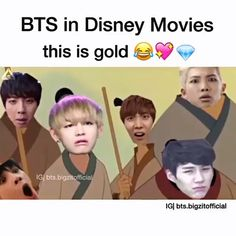 Not gonna lie this is gold what happen if this really going to happen Bts Memes Hilarious, Bts Funny Videos, Kpop Gifs, Vkook, Bts Tweet, I Love Bts, About Bts, Dad Jokes, Meme Faces