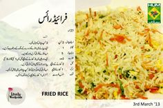 .Fried Rice