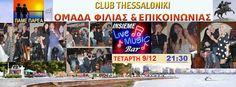 ΟΜΑΔΑ ΦΙΛΙΑΣ & ΕΠΙΚΟΙΝΩΝΙΑΣ CLUB THESSALONIKI : ΤΕΤΑΡΤΗ 9/12/2015 ΠΑΜΕ ΠΑΡΕΑ «INSIEME» LIVE MUSIC ... Thessaloniki, Broadway Shows, Names, Club, Bar, Musica