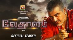 Vedalam Teaser 5 Minutes 40K Views 5K Likes , Started to Break Records    Vedalam Teaser 5 Minutes 40K Views 5K Likes , Started to Break Records Latest cinema news,Vedalam Teaser 5 Minutes 40K www.kollyzone.org
