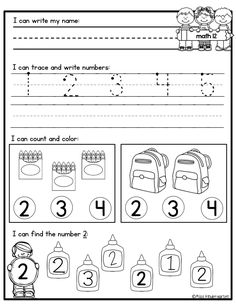 Miss Kindergarten: Kindergarten Morning Work