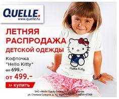 Selling off - Распродажа Hello Kitty, T Shirt, Tops, Women, Fashion, Supreme T Shirt, Moda, Tee Shirt, Fashion Styles