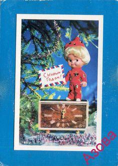 1979 НОВЫЙ ГОД Алтайский ПЛАНЕТА кукла дети часы Слава будильник СССР чист