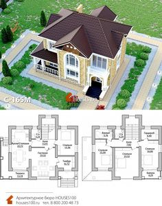 Cabin House Plans, Duplex House Plans, New House Plans, Dream House Plans, Sims House Design, Bungalow House Design, Home Building Design, Home Design Plans, 4 Bedroom House Designs