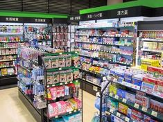 THE TOP 5 KONBINI COUNTDOWN Grocery Items, Grocery Store, 7 Eleven, Lawson Japan, Convience Store, Mini Store, At Home Movie Theater, Store Layout, Retail Store Design