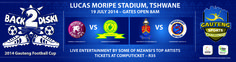 It's Back to Diski with the 2014 Gauteng Football Cup! 19 July, Lucas Moripe Stadium. Sundowns, Swallows, AmaTuks and Supersport. Who will be crowned 2014 Gauteng Champions? Win yourself one of 50 double tickets to see AmaTuks at the pre-season tournament. http://www.amatuks.co.za/competition/gauteng_football_cup_2014?utm_campaign=GautengFootballCup2014&utm_medium=Social&utm_source=AmaTuksPinterest