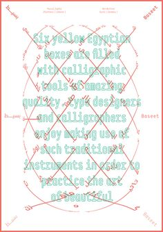 koichialtair:  Maziyar PahlevanBaseet Face A poster for BaseetInternational Type Design Exhibition2013, Tehran