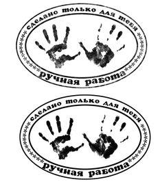 Печати для скрапбукинга.. Обсуждение на LiveInternet - Российский Сервис Онлайн-Дневников