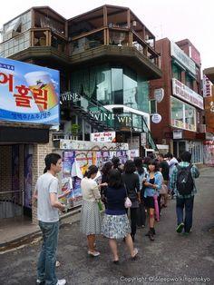 Hongdae, Seoul..been there, done that