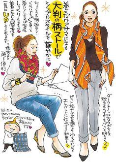 1枚あると便利な大判柄ストール|女性・OLに役立つ情報・口コミ満載のシティリビングWeb Japan Fashion, Daily Fashion, Girl Fashion, Womens Fashion, Fashion Sketchbook, Fashion Sketches, Fashion Articles, Fashion Tips, Business Outfits