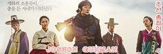 조선 총잡이  Ep 19 Torrent / Joseon Gunman Ep 19 Torrent, available for download here: http://ymbulletin.blogspot.com/