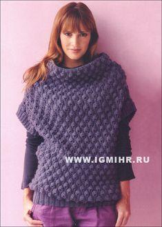 Фиолетовый шерстяной пуловер без рукавов, от французских дизайнеров BDF. Спицы. Обсуждение на LiveInternet - Российский Сервис Онлайн-Дневников