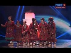 Евровидение 2012. Финал. Бурановские бабушки - Праздник - YouTube
