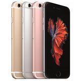 Apple iPhone 6s Plus 16GB Unlocked GSM 4G LTE Dual-Core 12MP Camera Smartphone #LavaHot http://www.lavahotdeals.com/us/cheap/apple-iphone-6s-16gb-unlocked-gsm-4g-lte/130502