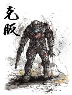 Halo ODST soldier Overcome with sumi ink by MyCKs on DeviantArt Game Character Design, Character Art, Halo Master Chief Helmet, Odst Halo, Fallout Fan Art, Halo Armor, Cyberpunk Rpg, Halo Game, Red Vs Blue