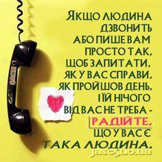 Nick Vujicic, Landline Phone, Wisdom, Nail, Quotes, Life, Qoutes, Quotations, Nails