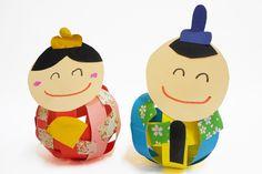 Japanese, Christmas Ornaments, Holiday Decor, Crafts, Home Decor, Manualidades, Decoration Home, Japanese Language, Room Decor
