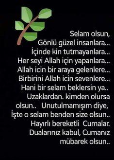 Karma, Allah, Prayers, Herbs, Mood, Quotes, Truths, Amigurumi, Quotations