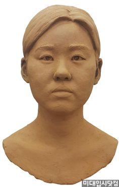 Sculpture Head, Sculptures, Buddha, Asian, Ceramics, Kazakhstan, Drawings, Statues, Artwork