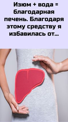 Home Health, Health Fitness, Russian Lessons, Health Remedies, Natural Health, Natural Remedies, Train, Bowling, Pot Holders