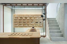 庖丁工房 TADAFUSA 的刀具展示空間設計 » ㄇㄞˋ點子