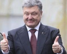 Poroshenko plans to remove inviolability from deputies