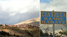Σιάτιστα- Γεράνεια  http://magdax.blogspot.gr/
